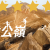雞公嶺5星路線 ,香港大西北行山 拍攝熱點 | 攻略
